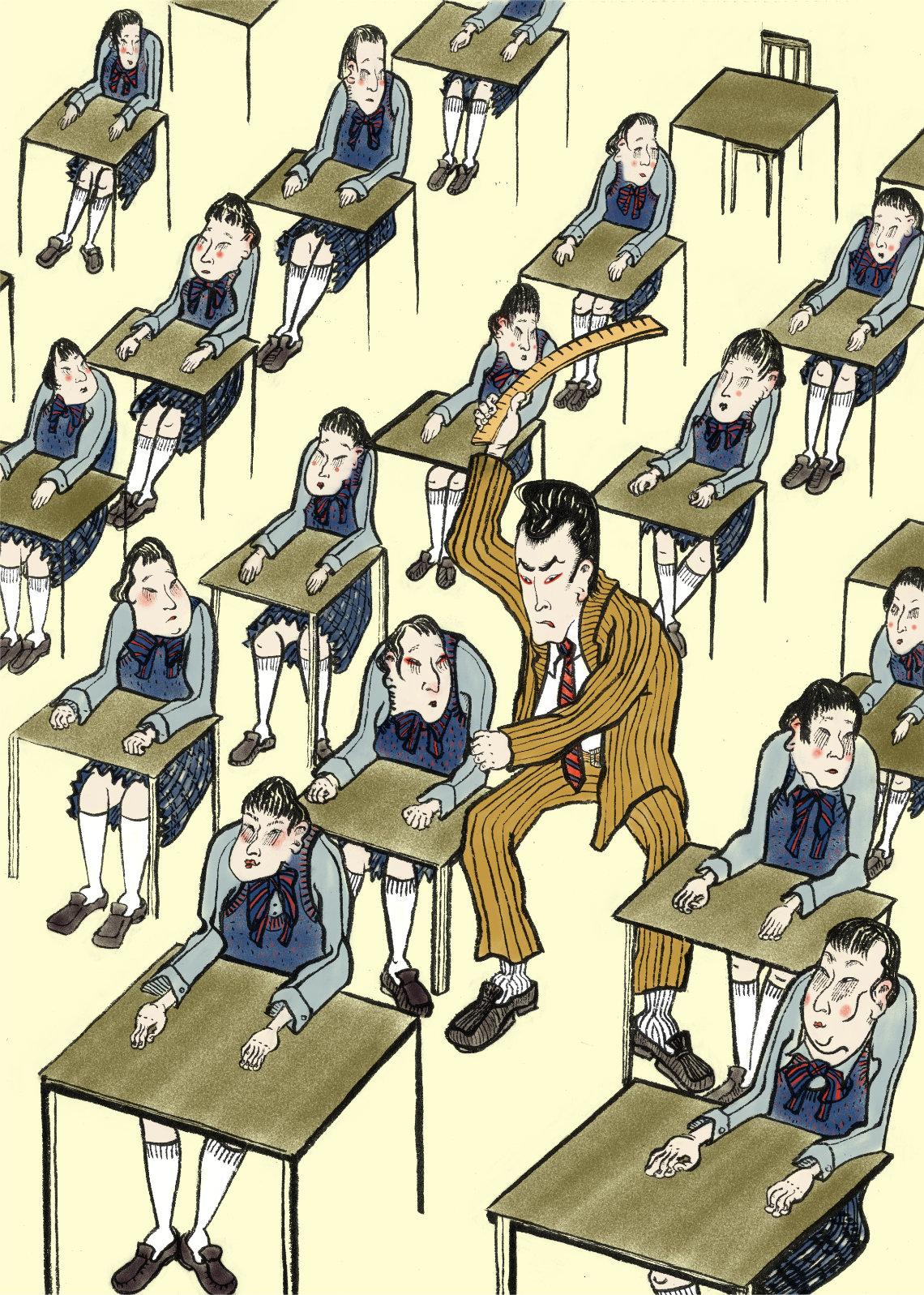 PISMO-japanese-school-1140px